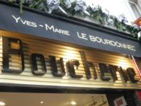 Boucherie2